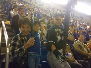 2015.11.28shiki-blog4.jpg