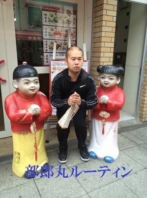 2015.12.12shiki-blog3.jpg