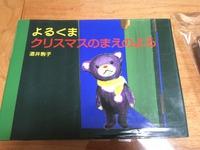 2015.12.19shiki-blog3.jpg