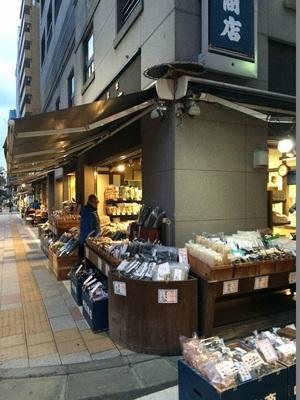 2015.12.5shiki-blog3.jpg