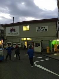 2015.12.5shiki-blog5.jpg