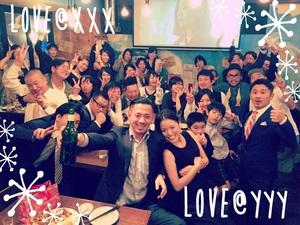 27.12.15aoyamapa-tei-2.jpg