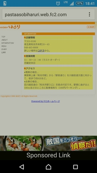 H280125-kobaburo4.jpg