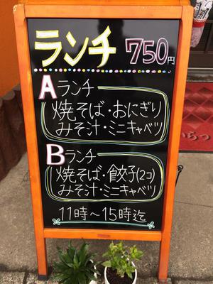 20160410totuka3.jpg