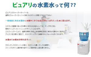 2016.6.11shiki-blog2.jpg