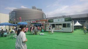 28.8.21shiki-blogあみゅ博⑨.jpg
