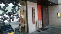28.9.24shiki-blog②六花亭.jpg