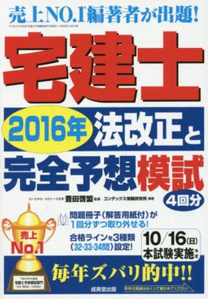 1114上村ブログ5.jpeg