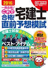 1114上村ブログ4.JPG