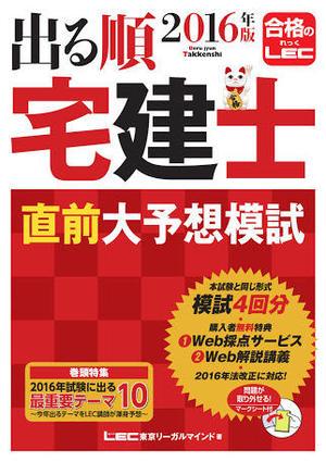 1114上村ブログ7.JPG