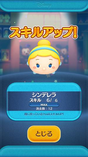 1114上村ブログ1.PNG