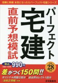 1114上村ブログ8.JPG