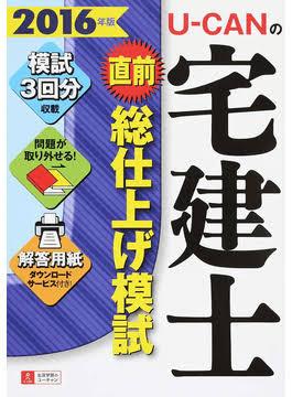 1114上村ブログ9.JPG