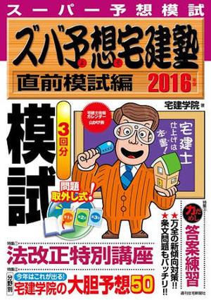 1114上村ブログ3.JPG