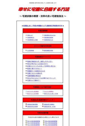 1114上村ブログ10.jpg