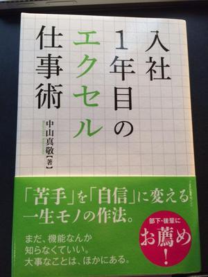 28.12.10shiki-blog3.JPG