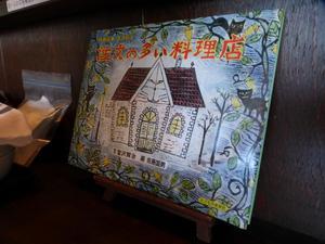 28.12.17shiki-blog2.jpg