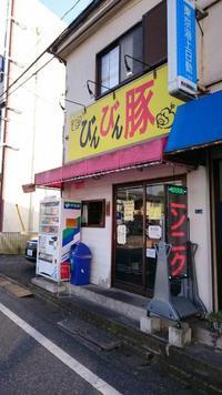 28.12.3shiki-blog1.jpg
