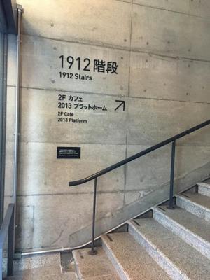 29.1.28shiki-blog3.jpg