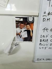 29.1.6shiki-blog2.jpg