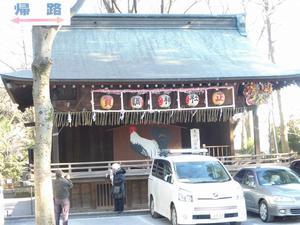 戸塚ブログ0108-1.jpg