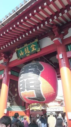 29.2.25shiki-blog浅草.jpg