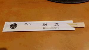 290507伊藤ブログ6.jpg
