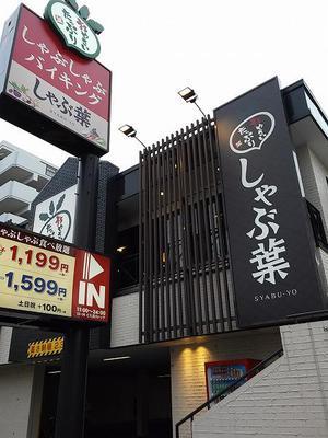 20170629kobari外観①.jpg