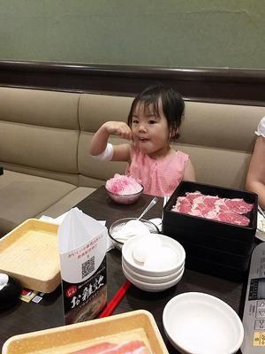 20170629kobari子供.jpg