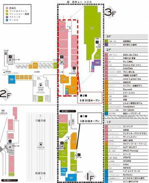 29.7.7shiki-blog2.jpg