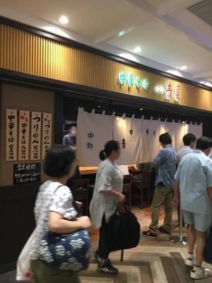 29.7.7shiki-blog3.jpg