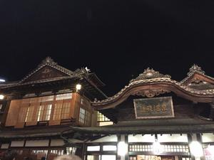 29.8.25shiki-blog道後温泉外観.jpg