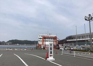 20170803渡部5久里浜港2_R.jpg