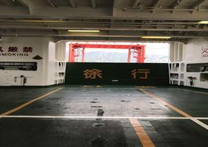20170803渡部8駐車場所@船_R.jpg