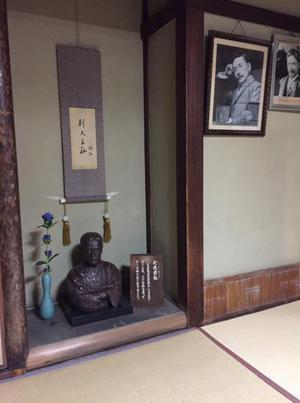 29.8.25shiki-blog道後温泉本館室内.jpg