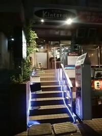29.9.15shiki-blog1.jpg