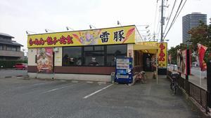 29.9.28shiki-blog1.jpg