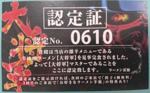 29.9.28shiki-blog5.jpg