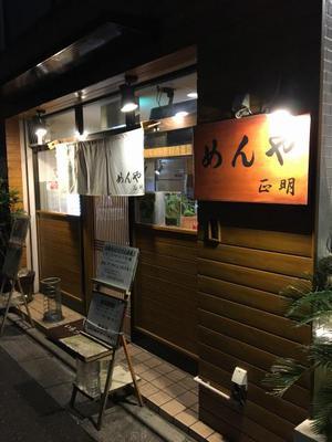 29.11.17shiki-blog6.jpg