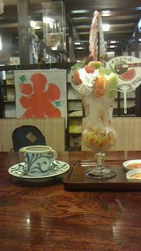 29.11.3shiki-blog画像⑤.JPG