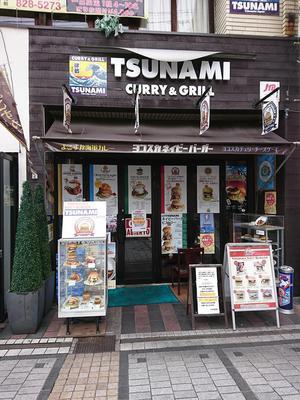 291127mizoguchi1.JPG