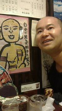29.11.3shiki-blog画像④.JPG