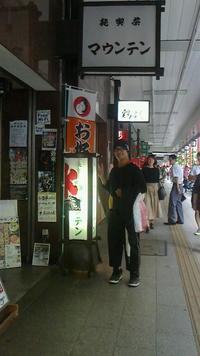 29.11.3shiki-blog画像③.JPG