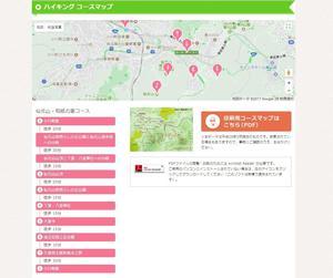 29.12.3shiki-blogコース.jpg