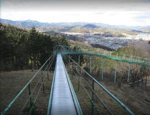 29.12.3shiki-blog滑り台.jpg