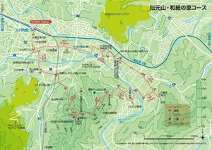 29.12.3shiki-blogルートマップ.jpg
