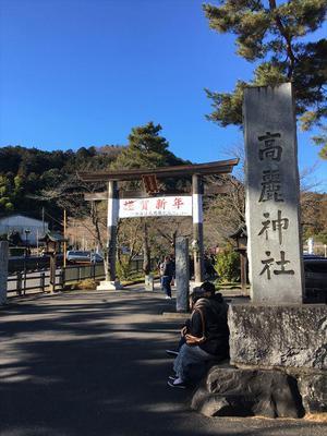 20180108上村⑩_R.JPG
