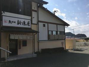 20180318上村1_R.JPG