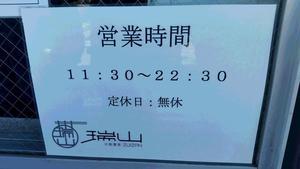 20180304伊藤5_R.jpg