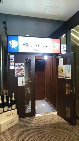 30.3.1shiki-blog俺フレ.jpg